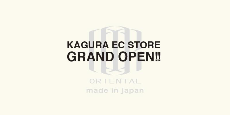 KAGURA EC STORE GRAND OPEN!!